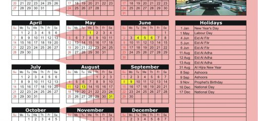 Bahrain Stock Exchange (BSE) 2019 Holiday Calendar