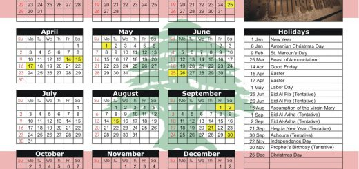 Beirut Stock Exchange (BSE) 2017 Holiday Calendar