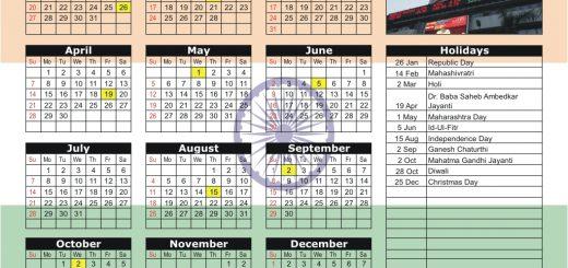 Bombay Stock Exchange (BSE) 2017 Holiday Calendar