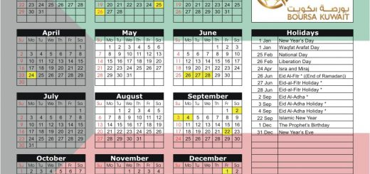 Boursa Kuwait 2017 Holiday Calendar