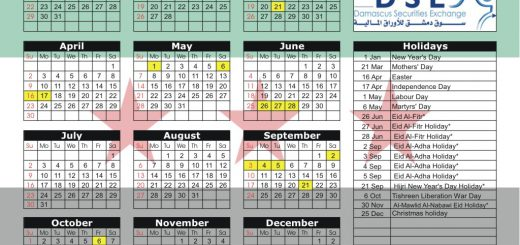 Damascus Securities Exchange (DSE) 2017 Holiday Calendar